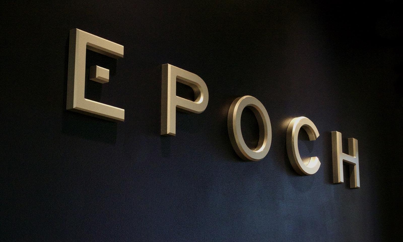Epoch masterbrand entrance